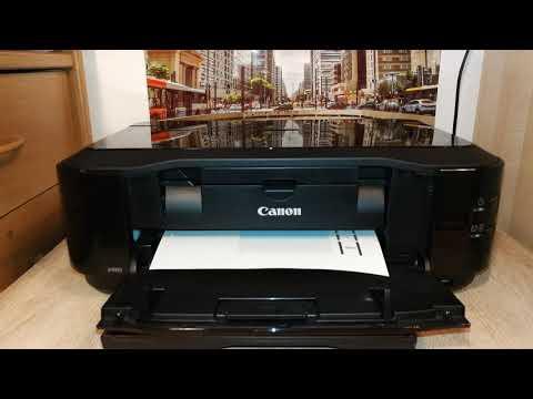 Canon Pixma iP4950 - Recensione e Vendita