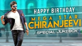 Chiranjeevi Super Hit Songs - Birthday Special - #HappyBirthdayMegaStar