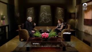 Conversando con Cristina Pacheco - Brian Nissen