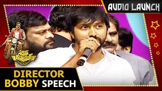 Director Bobby Speech at Sardaar Gabbar Singh Audio Launch