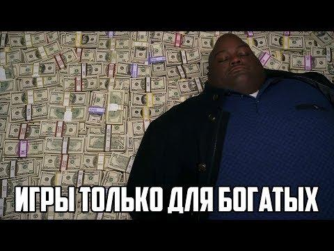 Самые богатые люди мира из казахстана
