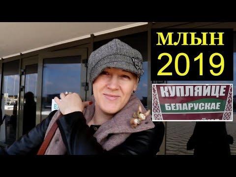 Ucraino ragazze sexy