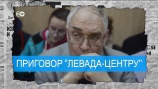 Как аналитиков из Левада-Центр врагами России прозвали - Антизомби, 23.12.2016