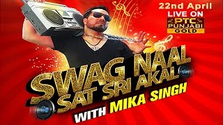 We are live in Chandigarh with Mika Singh at Red FM Swag Fest