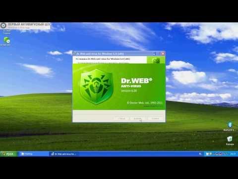 Dr.Web Антивирус на 1 год (1 ПК+1 планшет/смартфон)