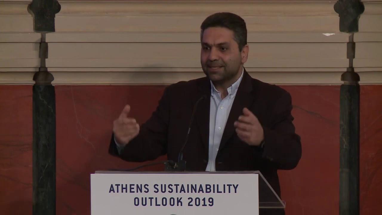 Ο Αναπλ. Επικεφ. Αντιπροσωπείας της ΕΕ στην Ελλάδα | Athens Sustainability Outlook 2019