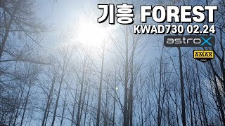 Sunny Forest / Astro X5 Johnny Edition Fpv Freestyle / Gopro 7 Black