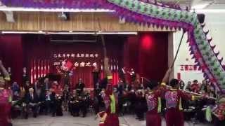 多倫多文化中心台灣之夜邀請卓蘭中學學生舞龍表演(之二)