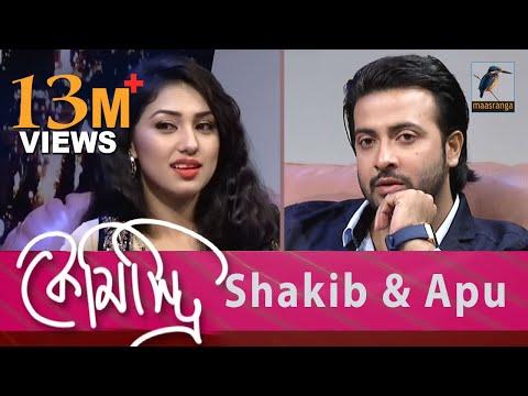 শাকিব খান | অপু বিশ্বাস | সাক্ষাৎকার | Apu Biswas & Shakib Khan Interview | Munmun | Full Episode