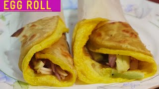 Egg Roll Recipe [Street Style]