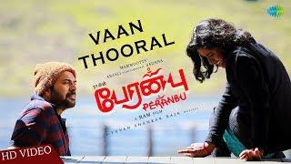 Vaanthooral | Video | Peranbu | Mammootty | Ram | Yuvan Shankar Raja | Vairamuthu | Anjali | Sadhana