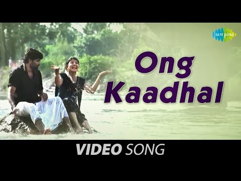 Ong Kaadhal - Female Version