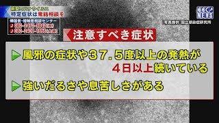 2月18日 びわ湖放送ニュース