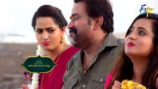Lahiri Lahiri Lahirilo   Title Song   ETV Telugu