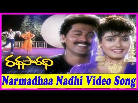 Naramadhaa Nadhi Video Song || Rathasaradhi Telugu Movie || Vinod Kumar || Raveena Tandon || Srikant