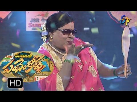 Pandem Kollu | Intro | Awesome Apparao |14th Jan 2017 | ETV Telugu