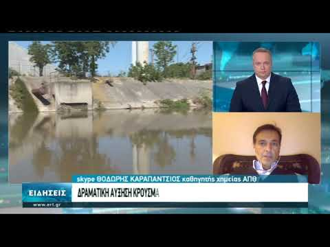 Ανησυχητική αύξηση του κορονοϊού 290% στα λύματα της Θεσσαλονίκης | 16/10/20 | ΕΡΤ