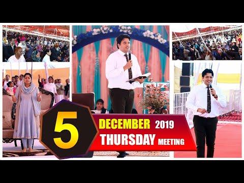 , title : 'ANUGRAH TV -  05-12-2019 Thursday Meeting Live Stream'