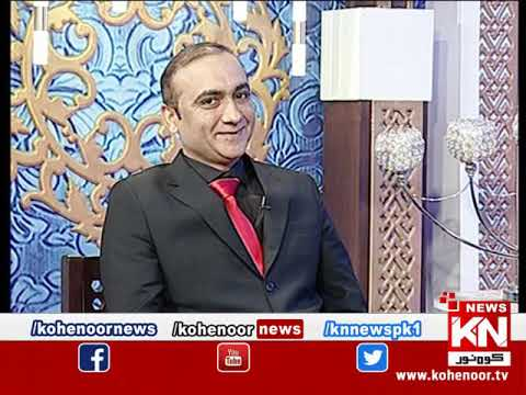 Good Morning 28 December 2019 | Kohenoor News Pakistan