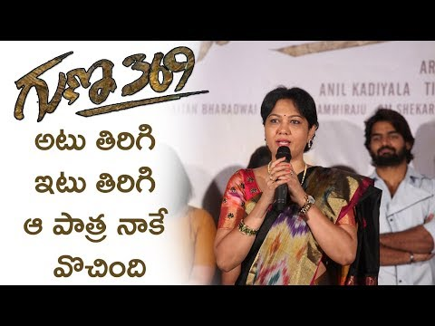hema-at-guna-369-theatrical-trailer-launch