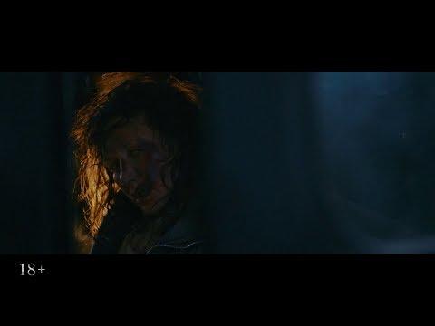 Вдова (2020) — трейлер