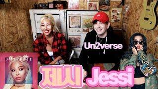 제시 + 데이브의 토킹 타임 [ 제시 인터뷰 ] Jessi & Dave chatting it up - An interview with Jessi