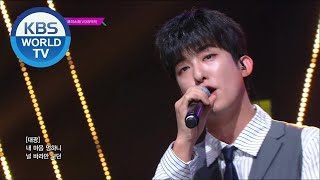 VOISPER(보이스퍼) - The Day(그날) [Music Bank / 2020.07.10]