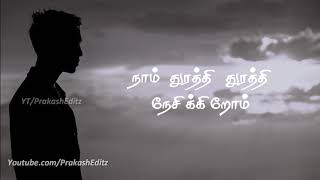 Tamil Quotes Video | Tamil Sad Status | Whatsapp Status Video | Tamil | Prakash Editz