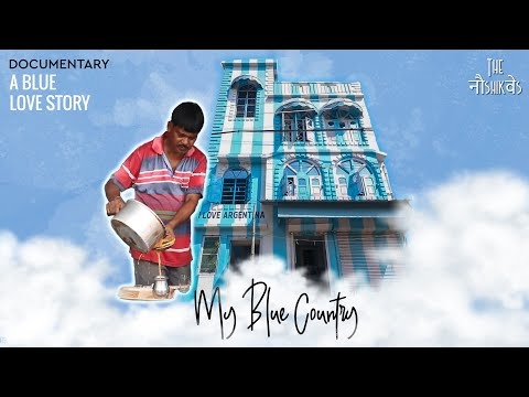 My Blue Country – A Blue Love Story (Documentary)