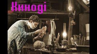 До свидания там наверху 2018 трейлер на русском языке