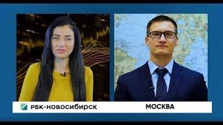 Кто несет ответственность за проблемы в России и рост стоимости жизни? Глеб Задоя для РБК Daily