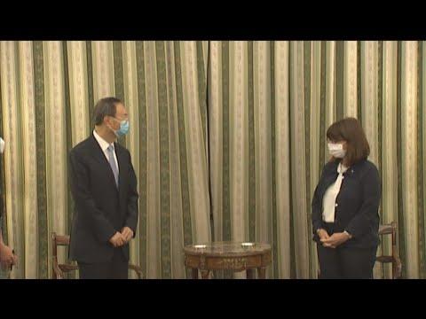 Συνάντηση της Κ. Σακελλαροπούλου  με τον διευθυντή Εξωτερικών Υποθέσεων της Κίνας Γιανγκ
