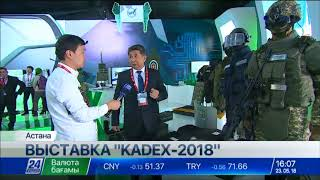 Выпуск новостей 16:00 от 23.05.2018