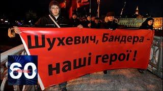 Радикалы в шоке: киевляне отстояли проспект Ватутина! 60 минут от 06.02.19