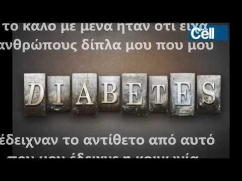 Οι λόγοι μπορεί να είναι το χαμηλό σάκχαρο αίματος