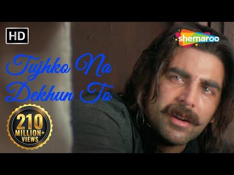 Tujhko Na Dekhun To Dil Ghabrata | Jaanwar Songs HD | Akshay Kumar | Udit Narayan | 90's Song