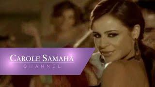 Carole Samaha - Ghaly Aalya / كارول سماحة - غالي عليا