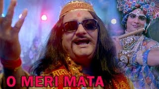 O Meri Mata (Video Song) | Bajatey Raho | Vinay   - YouTube