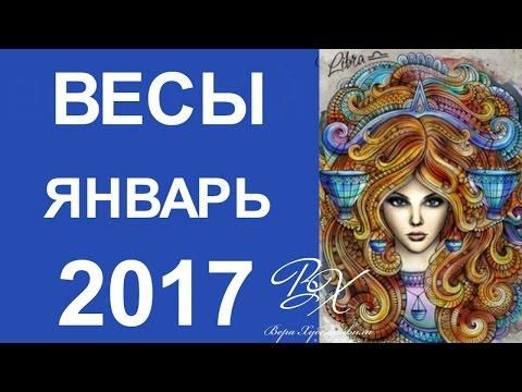 Гороскоп на 2017 год для женщины телец крыса