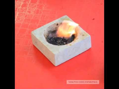 Οξειδωτική φωτιά
