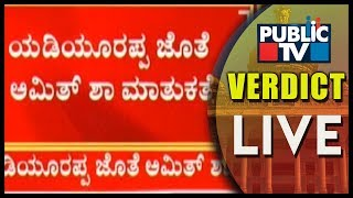 CT Ravi Reacts To Congress Party's Unconditional Support To JD(S) | Slams Congress