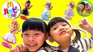 ハッピーセットリカちゃん開封HUGっと!プリキュアお出かけお買い物マクドナルドマックポテト誕生日ケーキ3歳8歳姉妹にこにこママ