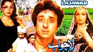 LAJAWAB 1981  NADEEM & BABRA SHARIF  OFFICIAL PAKISTANI MOVIE