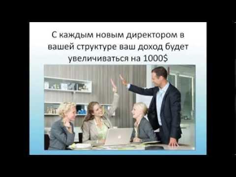 Как купить и где хранить криптовалюту lisk