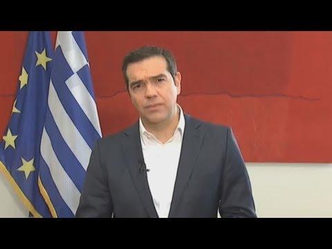 Δήλωση του Αλέξη Τσίπρα μετά την ολοκλήρωση της συνάντησης με τον Πρωθυπουργό