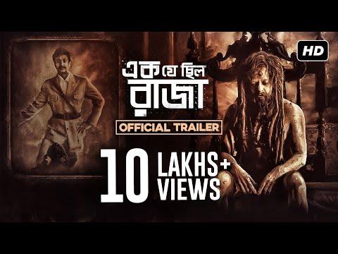Ek Je Chhilo Raja Movie Picture
