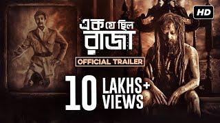 Ek Je Chhilo Raja Trailer