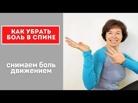 Гирудотерапия и остеохондроз шейный