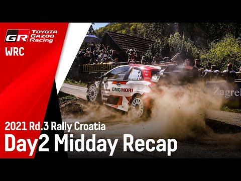 オジェがトップ WRC 2021 第3戦ラリー・クロアチア ヤリスWRCのDay2ハイライト動画
