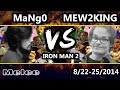 STR - C9 MANGO Vs. P4K EMP | Mew2King - SSBM.